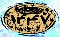 آغاز طرح بزرگ قرآنی 1447 - حفظ جزء 29 قرآن کریم