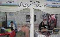 آموزش حفظ قرآن در مجتمع 13 آبان
