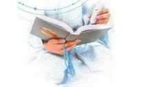 قلم هوشمند قرآنی مبین
