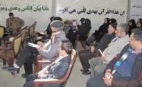 برگزاری کارگاه آموزش حفظ قرآن توسط مؤسسه بشرای وحی