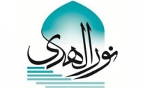 هشتمين دوره مسابقات تفسير قرآن نورالهدي 8