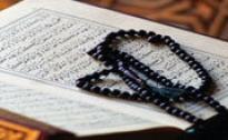 اهم فعالیت های مؤسسات قرآنی