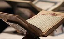 اسامی قبول شدگان آزمون مجازی حفظ جزوات قرآن