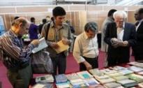 رونمایی از نرمافزار حفظ قرآن در نمایشگاه دستاوردهای قرآنی