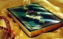 برگزاری گفتمان دینی «نهضت حسینی» ویژه محرم در تهران