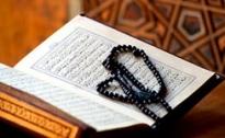 حضور مربیان نمونه بشرای وحی در مراسم تجلیل از مربیان قرآن